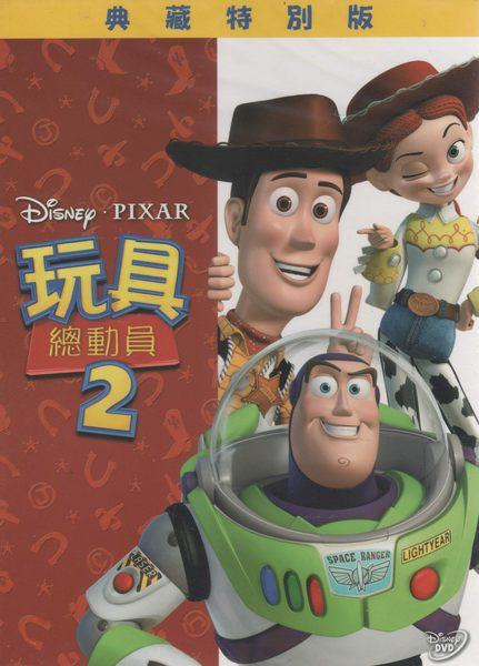 玩具總動員2典藏特別版 DVD Toy Story 2 湯姆漢克超人皮克斯卡通動畫 (音樂影片購)