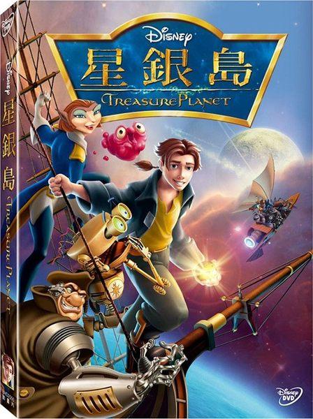 星銀島 DVD Treasure Planet 小美人魚阿拉丁 (音樂影片購)