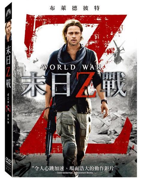 末日之戰 DVD (音樂影片購)
