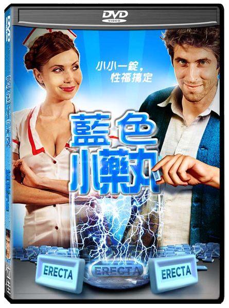 藍色小藥丸DVD Little Blue Pill 亞倫庫班亞當卡爾羅西蒂什格羅德汪斯特爾亞倫蓋佛瑞德 (音樂影片購)