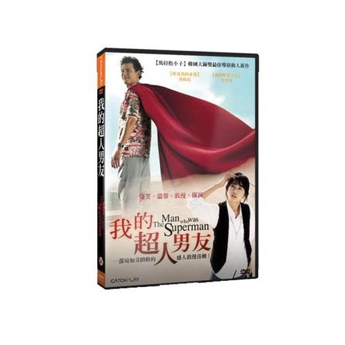 我的超人男友DVD The Man Who Was Superman我的野蠻女友 愛無間 全智賢 氪星石 鄭胤澈(音樂影片購)