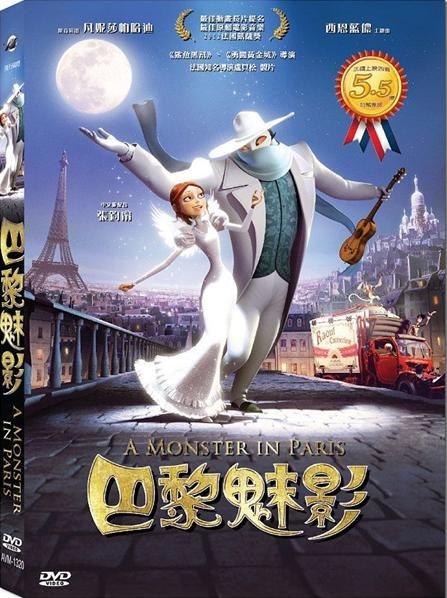 巴黎魅影 DVD (音樂影片購)