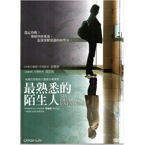 最熟悉的陌生人DVD My Dear Enemy 密陽醜聞布拉格戀人全度妍追擊者窒息情慾 河正佑(音樂影片購)