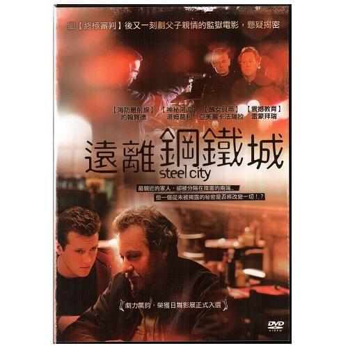 遠離鋼鐵城DVD Steel City 繼終極審判後又一刻劃父子親情監獄電影海防最前線約翰賀德(音樂影片購)
