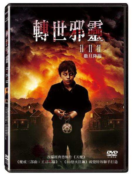 轉世邪靈 DVD 11/11/11撒旦降臨 天魔魔戒三部曲:王者再臨3D怒火狂飆 (音樂影片購)