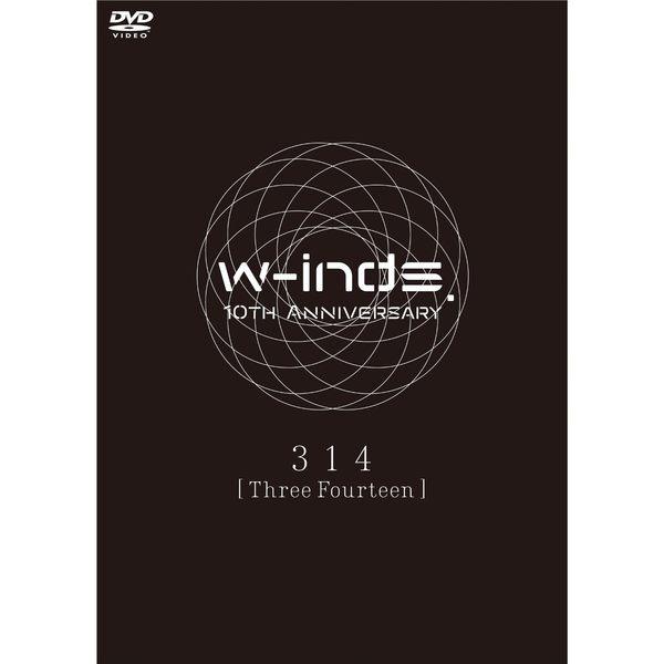 w-inds.10th Anniversary 314 [Three Fourteen] 演唱會DVD (雙片裝) winds十週年 (音樂影片購)