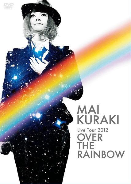 倉木麻衣 Live Tour 2012 DVD (音樂影片購)