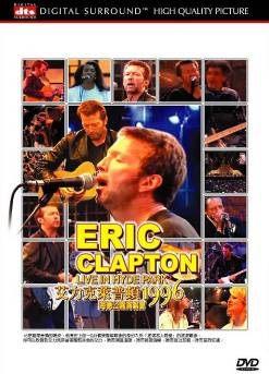 艾力克萊普頓1996海德公園演唱會DVD Eric Clapton Live in Hyde Park (音樂影片購)