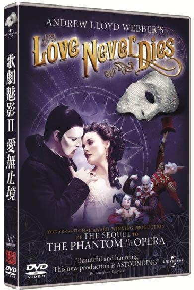 歌劇魅影2愛無止盡 DVD Love Never Dies 班路易斯安娜奧伯恩瑪麗亞瑪莎帝 (音樂影片購)