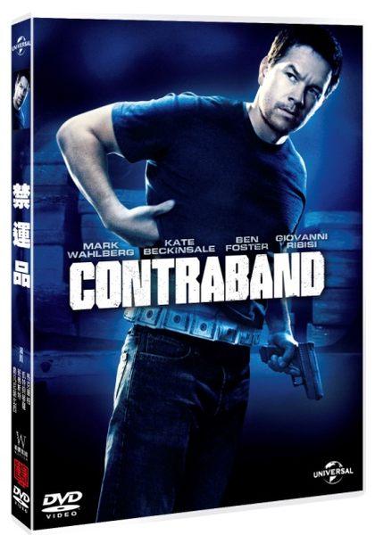 禁運品 DVD Contraband 馬克華柏格凱特貝琴薩班佛斯特喬梵尼瑞比西雷克雅未克至鹿特丹
