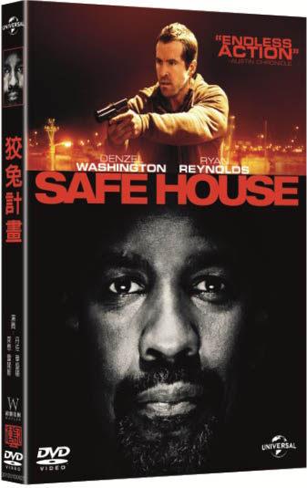 狡兔計畫 DVD Safe House 萊恩雷諾丹佐華盛頓薇拉法蜜嘉布蘭頓葛利森勞勃派區克 (音樂影片購)