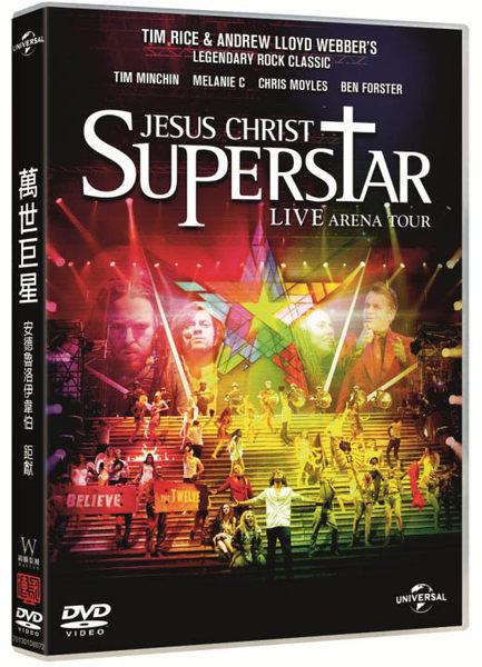 萬世巨星 DVD Jesus Christ Superstar Live Arena Tour (音樂影片購)