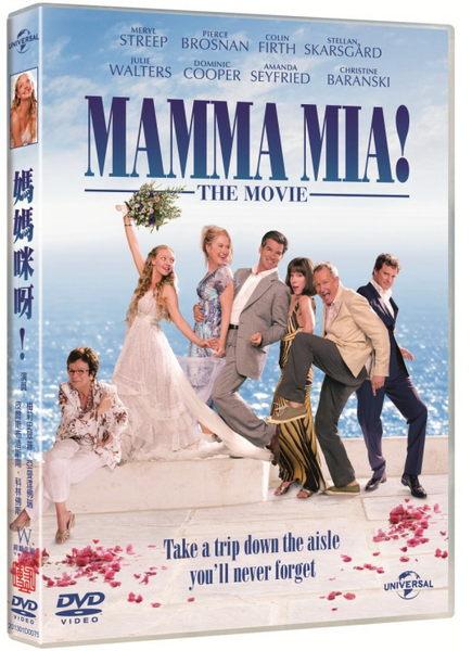 媽媽咪呀! DVD Mamma mia! (音樂影片購)