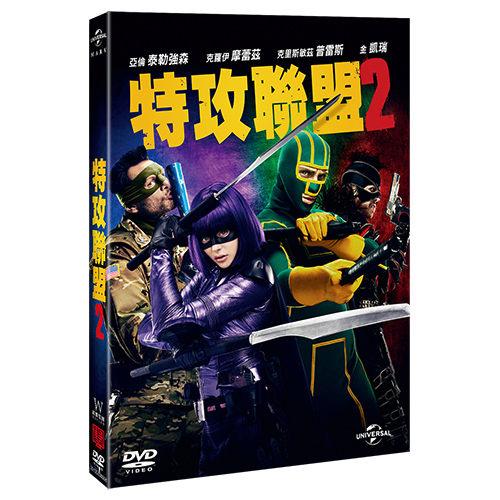 特攻聯盟 第二集 DVD 特攻聯盟2 (音樂影片購)