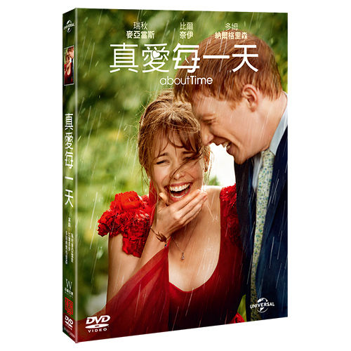 真愛每一天 DVD (音樂影片購)