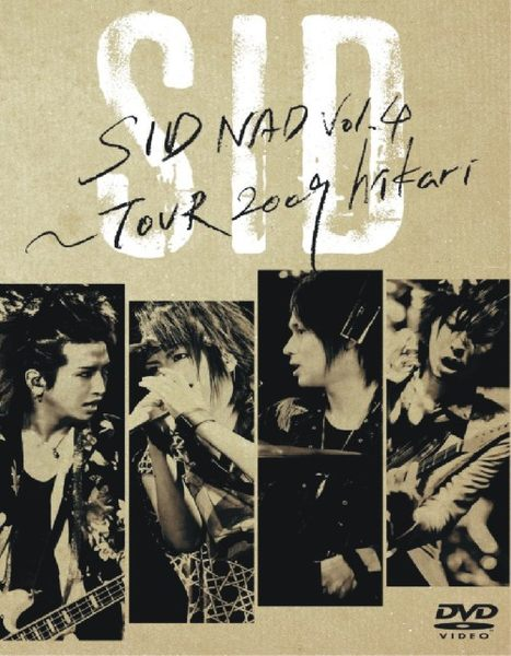 SID / SIDNAD Vol.4 TOUR 2009 星光乍現 演唱會DVD 妄想日記2黑白之吻青Drama光 (音樂影片購)