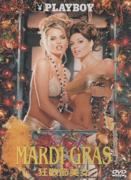 狂歡節美女 DVD PLAYBOY限制級花花公子紐奧良派對遊行街頭住家陽台啤酒 (音樂影片購)