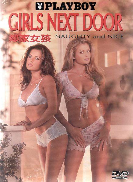 鄰家女孩 DVD PLAYBOY限制級男人男孩秘密仰慕對象魔力瘋狂心碎重溫舊夢 (音樂影片購)