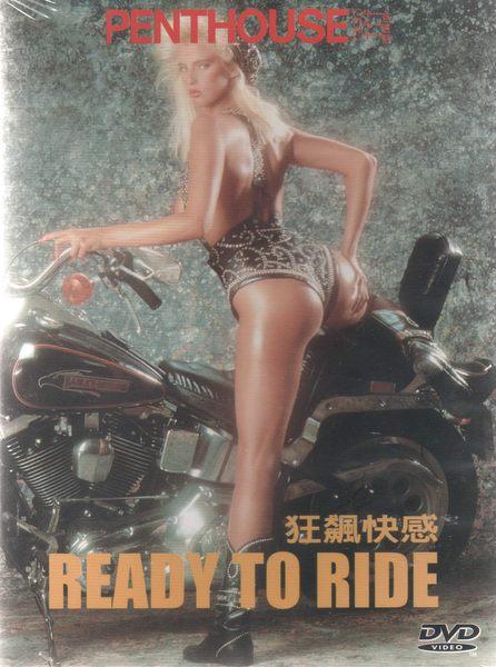 狂飆快感 DVD PLAYBOY限制級香車美人視覺美麗刺激性感誘人心跳加快重型機車 (音樂影片購)