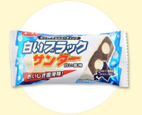 白雷神 雷神巧克力 12入/盒 日本進口 (代購) 白いブラックサンダー 有樂製果
