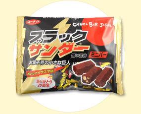 黑雷神迷你巧克力180g (15入) 日本進口 (代購) 有樂製菓 ブラックサンダーミニバー