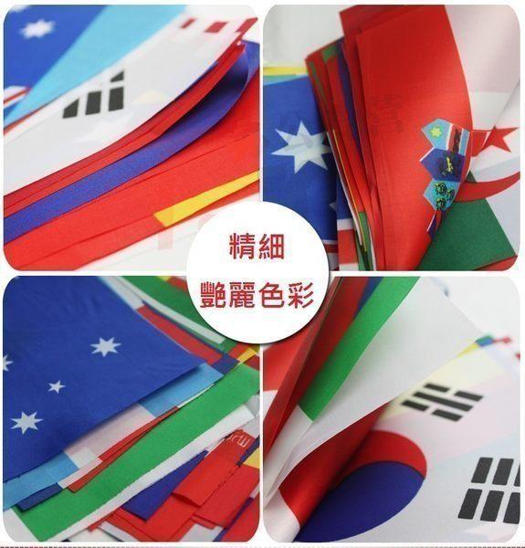 2014世界杯足球賽32強串旗 國旗 世足賽三十二強 巴西 阿根廷 英格蘭 德國 西班牙 法國 西班牙 商品