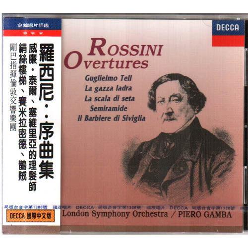 羅西尼:序曲集-威廉?泰爾、賽維理亞的理髮師 CD Rossini: Overtures (音樂影片購)