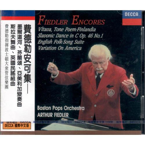 國際中文版139 費德勒安可集芬蘭頌墨爾道河亞美利加變奏曲斯拉夫舞曲CD(音樂影片購)
