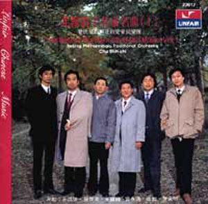 北派笛子名家名曲1 CD 鄂爾多斯的春天 塔塔爾舞曲 牧笛 山東小開門 山村小景 鄉歌 (音樂影片購)