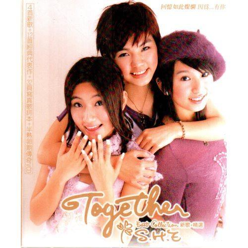 S.H.E Together新歌+精選CD附VCD SHE半熟卵期傳奇全紀錄 HEBE 田馥甄 Ella Selina (音樂影片購)