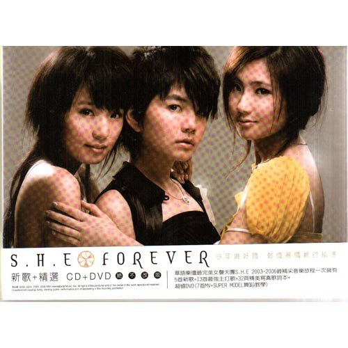 S.H.E Forever 新歌+精選CD附DVD SHE 收錄2003~2006精選 HEBE 田馥甄 Ella Selina (音樂影片購)