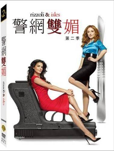 警網雙媚DVD 第2季 歐美影集 愛上你愛上我莎夏亞歷山大 玻璃屋2安吉哈蒙 泰絲格里森 (音樂影片購)