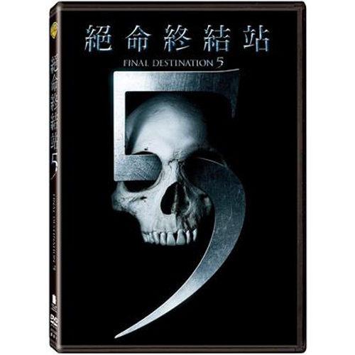 絕命終結站 5 DVD Final Destination 5 艾瑪貝爾 尼可拉斯迪奧古斯特 (音樂影片購)