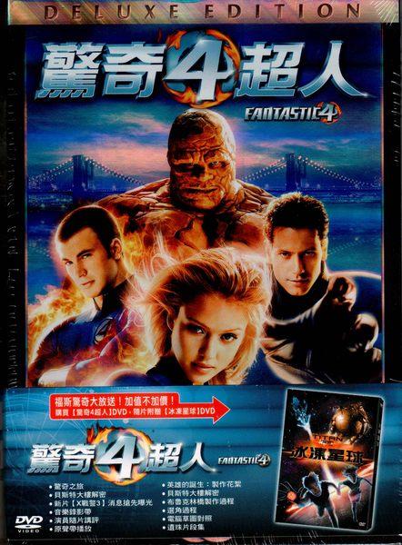 驚奇4 超人 DVD 驚奇四超人 (音樂影片購)