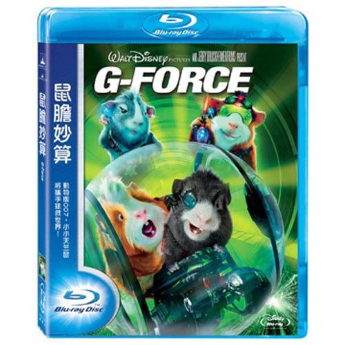 鼠膽妙算 藍光BD G-Force 尼可拉斯凱配音 天竺鼠版的不可能的任務+X戰警 (音樂影片購)