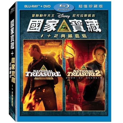 國家寶藏1+2 藍光BD附DVD限定版 National Treasure 1+2 絕地任務特攻聯盟尼可拉斯凱吉(音樂影片購)