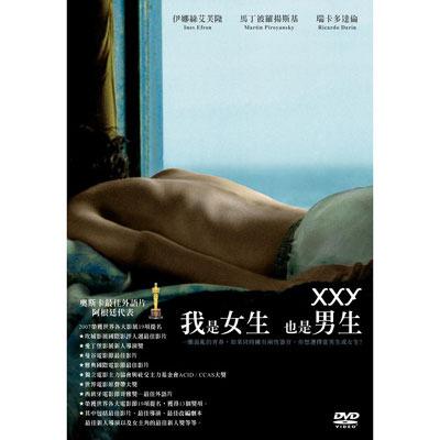我是女生也是男生DVD 雙重性別 雙性人 同時擁有男女的性器官 限制級 XXY (音樂影片購)