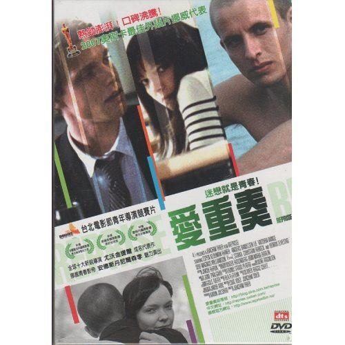 愛重奏DVD REPRISE 2007奧斯卡最佳外語片 全球十大新銳導演尤沃金提爾成名代表作(音樂影片購)