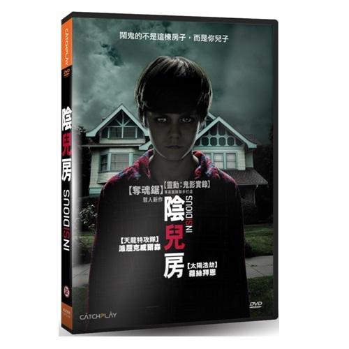 陰兒房DVD Isidious奪魂鋸導演守護者派屈克威爾森X戰警蘿絲拜恩黑天鵝芭芭拉荷西(音樂影片購)