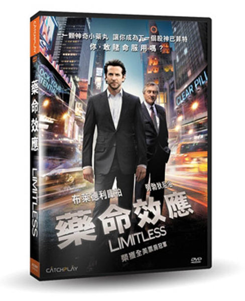 藥命效應 DVD Limitless 布萊德利古柏勞勃狄尼洛艾比柯妮許安娜佛芮強尼威特沃斯 (音樂影片購)