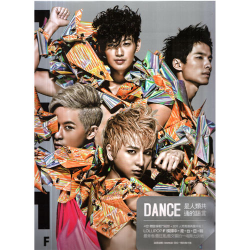 LOLLIPOP F 2011全新專輯CD DANCE聖戰正式版 電司 棒棒堂 敖犬威廉阿緯小煜 (音樂影片購)