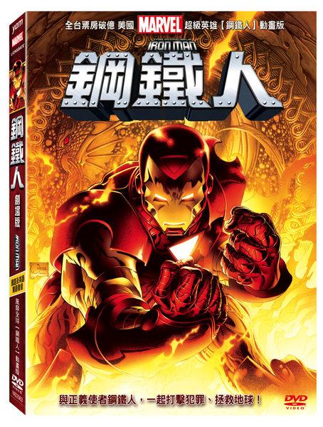 鋼鐵人 動畫 劇場版 DVD 東尼史塔克 傳奇英雄 發明家 票房破億 國語及英語雙語發音 (音樂影片購)