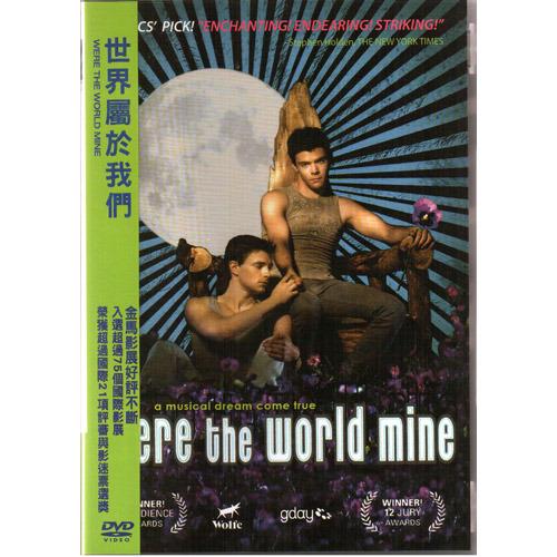 世界屬於我們DVD Were the World Mine 噴灑愛的汁液 唱出對你的愛意 同志電影 (音樂影片購)