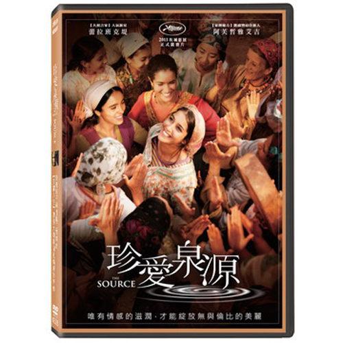 珍愛泉源 DVD THE SOURCE 蕾拉班克堤 阿芙皙雅艾吉 坎城影展 哈杜米赫羅 金棕梠 (音樂影片購)