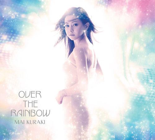 倉木麻衣 OVER THE RAINBOW CD附DVD (音樂影片購)