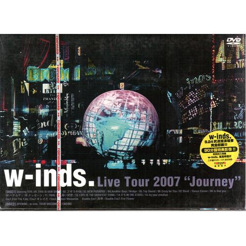 w-inds. Live Tour 2007 Journey 雙DVD winds 2007演唱會 初回特典封入寫真明信片 (音樂影片購)