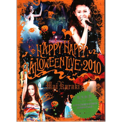 倉木麻衣 2010 演唱會DVD (音樂影片購)