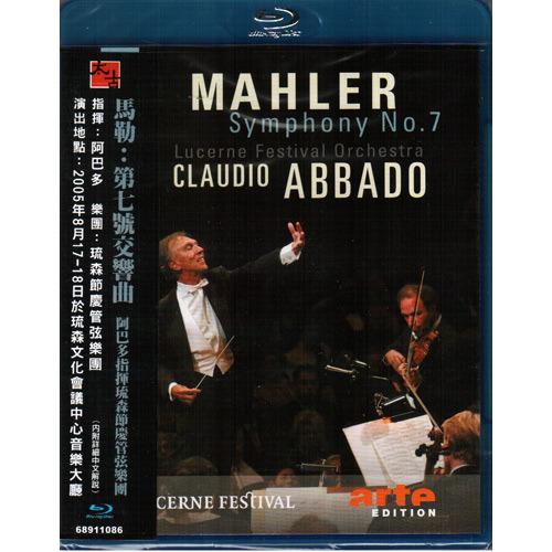 馬勒:第七號交響曲 阿巴多指揮琉森節慶管弦樂團 藍光BD Mahler: Symphony No.7 (音樂影片購)