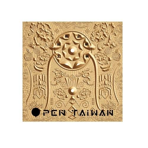 土地概念專輯CD 2011 Open Taiwan 珍藏蘇貞昌夫婦首次錄音版 董事長樂團施文彬舒米恩(音樂影片購)