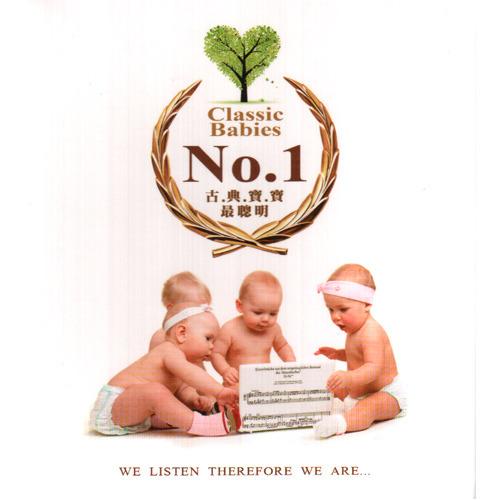 古典寶寶最聰明 古典合輯CD Classic Babies No.1 莫札特巴哈貝多芬蕭邦柴可夫斯基(音樂影片購)